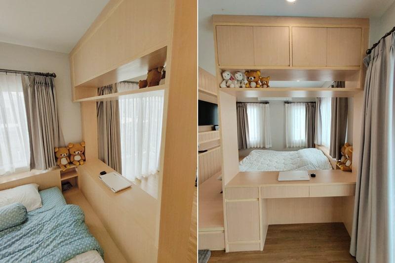 ห้องนอน (ในฝันของเรา)