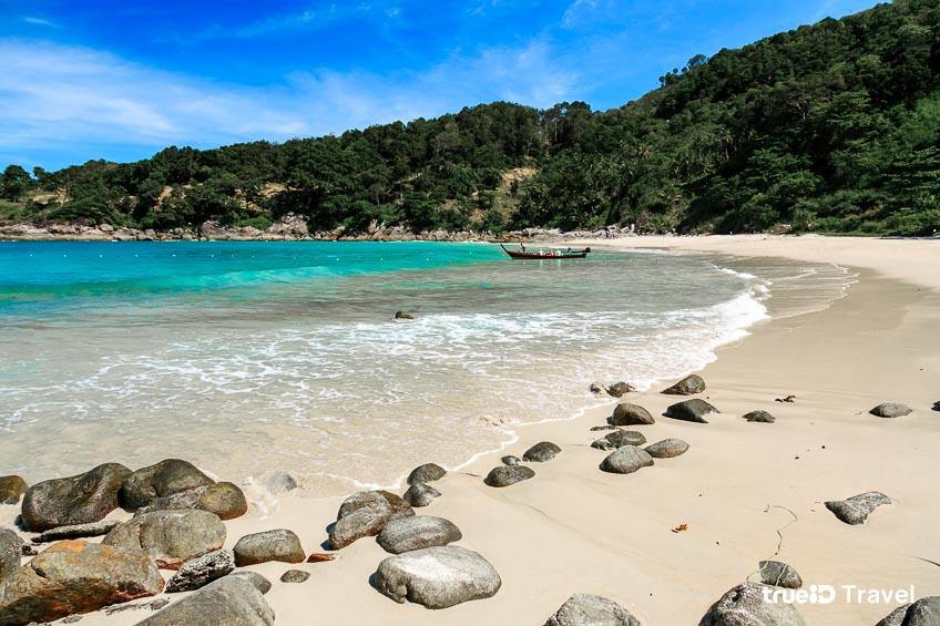 หาดไม้ง้าว หรือ Freedom Beach