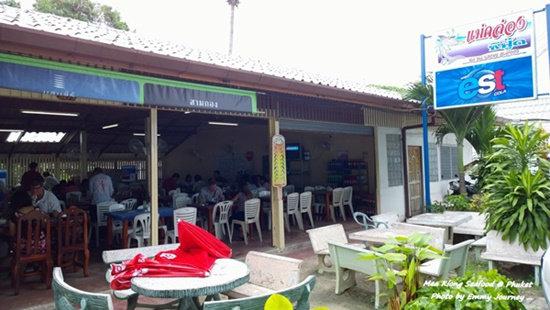 ร้านอาหารทะเลภูเก็ต